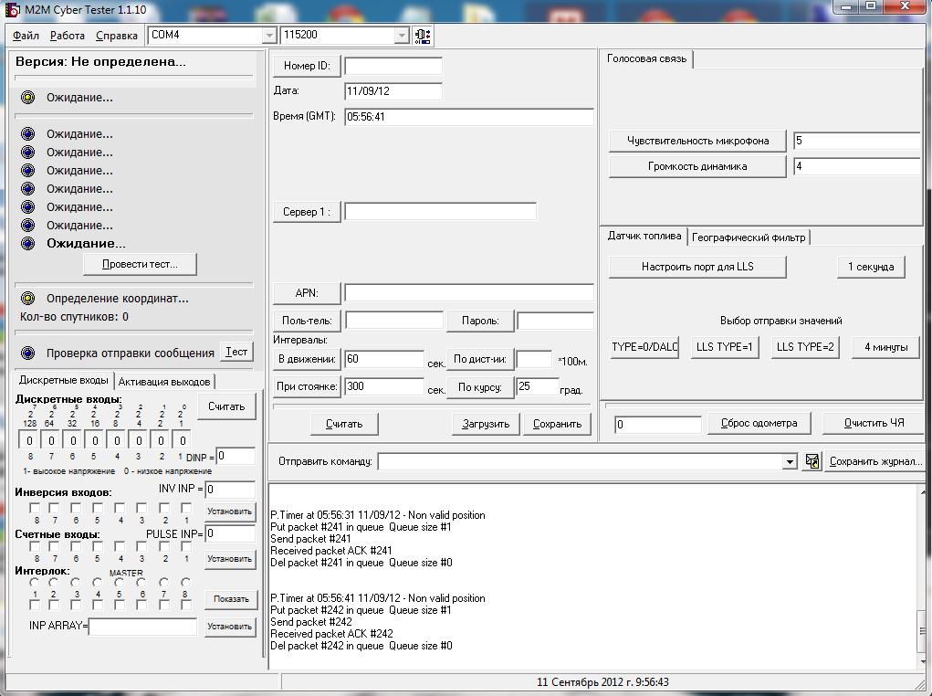 M2M CyberTester, настройка GLX, управление GLX
